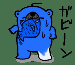 Pure white bear SOMARI sticker #2198124