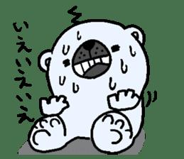 Pure white bear SOMARI sticker #2198135