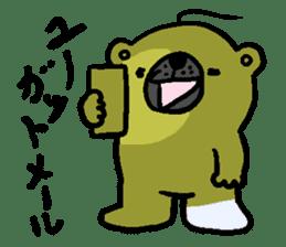 Pure white bear SOMARI sticker #2198141