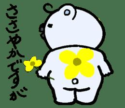 Pure white bear SOMARI sticker #2198143