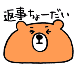 Rice cake animal sticker #2198153