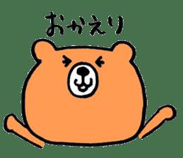 Rice cake animal sticker #2198161