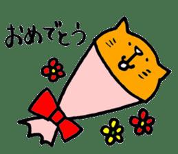 Rice cake animal sticker #2198163