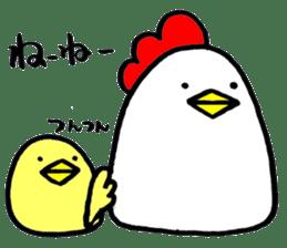 Rice cake animal sticker #2198168