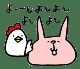 Rice cake animal sticker #2198169