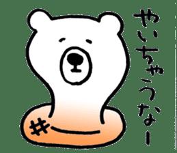 Rice cake animal sticker #2198172