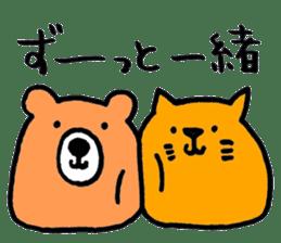 Rice cake animal sticker #2198173