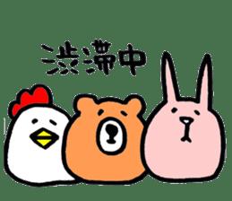 Rice cake animal sticker #2198175