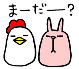 Rice cake animal sticker #2198177