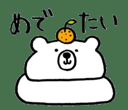 Rice cake animal sticker #2198183