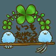 สติ๊กเกอร์ไลน์ Happy blue bird every day2