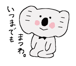 koala-kun sticker #2199407