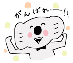 koala-kun sticker #2199416