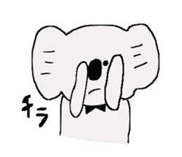 koala-kun sticker #2199419