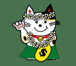 Hawaiian Ku'u Hoa  Vol.2 sticker #2200056
