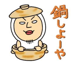 Shirome&Omame part6 sticker #2200400