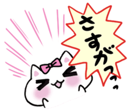 It is a cheerful cat sticker #2200629