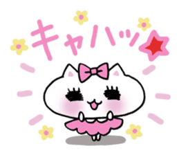 It is a cheerful cat sticker #2200641