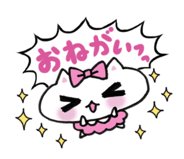 It is a cheerful cat sticker #2200644