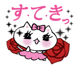 It is a cheerful cat sticker #2200649