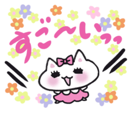 It is a cheerful cat sticker #2200652