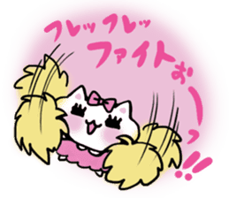 It is a cheerful cat sticker #2200653