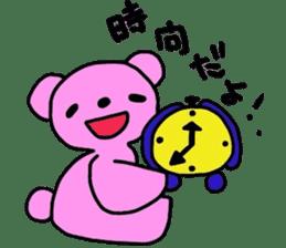 hiro and pleasant friends sticker #2200993