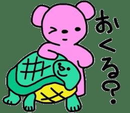hiro and pleasant friends sticker #2201004