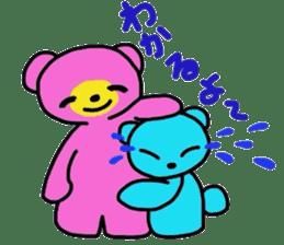 hiro and pleasant friends sticker #2201014