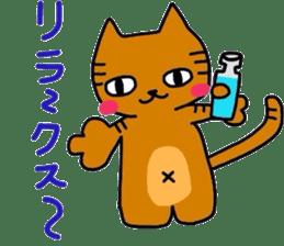 hiro and pleasant friends sticker #2201018