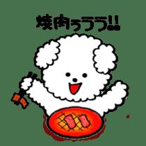The Gluttonous Toto sticker #2201108