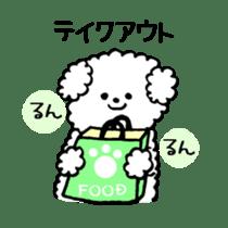 The Gluttonous Toto sticker #2201123