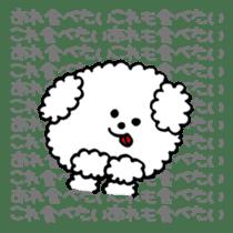 The Gluttonous Toto sticker #2201133