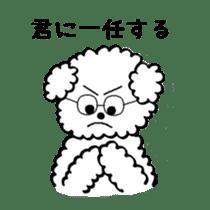 The Gluttonous Toto sticker #2201141