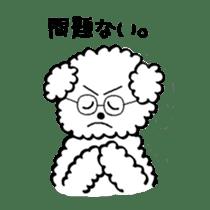 The Gluttonous Toto sticker #2201142
