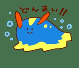 Daily abiding Mr.Amehurashi(Aplysia) sticker #2201226
