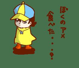 Daily abiding Mr.Amehurashi(Aplysia) sticker #2201236