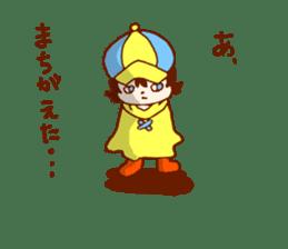 Daily abiding Mr.Amehurashi(Aplysia) sticker #2201239