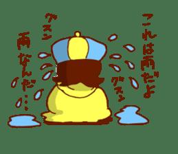 Daily abiding Mr.Amehurashi(Aplysia) sticker #2201250