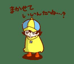 Daily abiding Mr.Amehurashi(Aplysia) sticker #2201256
