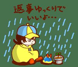 Daily abiding Mr.Amehurashi(Aplysia) sticker #2201257