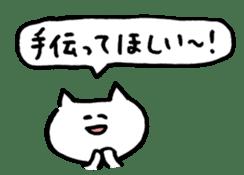 NEKO-SAN's sticker for requesting sticker #2201266