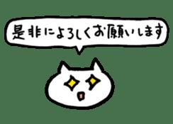 NEKO-SAN's sticker for requesting sticker #2201272