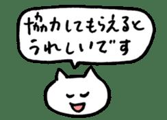 NEKO-SAN's sticker for requesting sticker #2201273