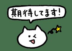 NEKO-SAN's sticker for requesting sticker #2201277