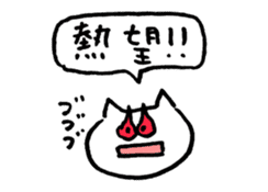 NEKO-SAN's sticker for requesting sticker #2201278