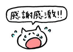 NEKO-SAN's sticker for requesting sticker #2201279