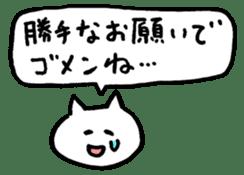 NEKO-SAN's sticker for requesting sticker #2201288