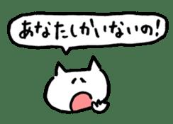 NEKO-SAN's sticker for requesting sticker #2201293
