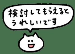 NEKO-SAN's sticker for requesting sticker #2201303